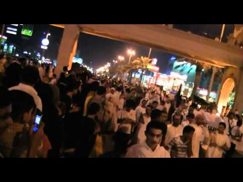 Saudi National Day 2010 dammam - Khobar