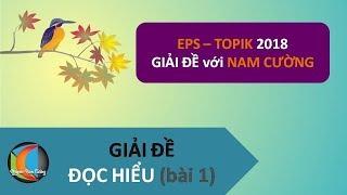 EPS TOPIK | BÀI 26: GIẢI ĐỀ ĐỌC HIỂU EPS TOPIK BẰNG DỮ LIỆU CÓ SẴN - KHÔNG CẦN DỊCH