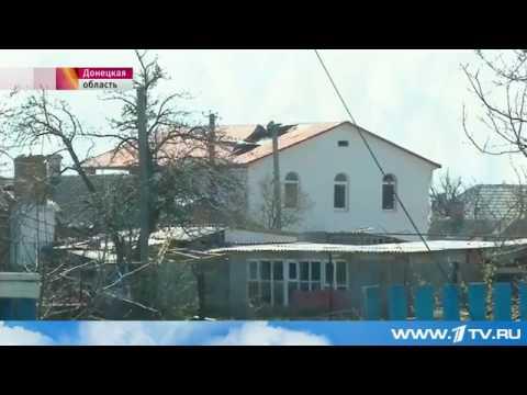 Миссия ОБСЕ сообщает о неустановленной стороне, ведущей огонь в районе донецкого аэропорта