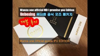 Download Lagu wanna one official MD package I promise you Edition unboxing Gratis STAFABAND