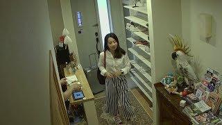 札幌で中国人女性行方不明