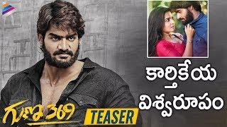 Karthikeya Guna 369 TEASER | Anagha | Chaitan Bharadwaj | 2019 Latest Telugu Movies | Karthikeya