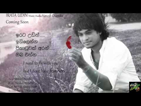 Irata Udin - Nimesh Chamika Audio From Www.freemusic.lk video