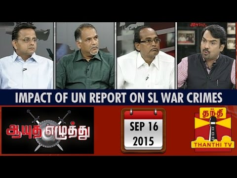 "Ayutha Ezhuthu - Debate On ""Impact Of UN Report On Sri Lanka War Crimes..?""(17/09/2015)"