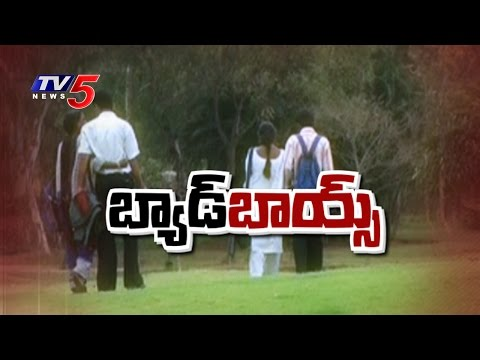 Girls Raped By Dangerous Boy Friends | Tv5 Special Story : Tv5 News video