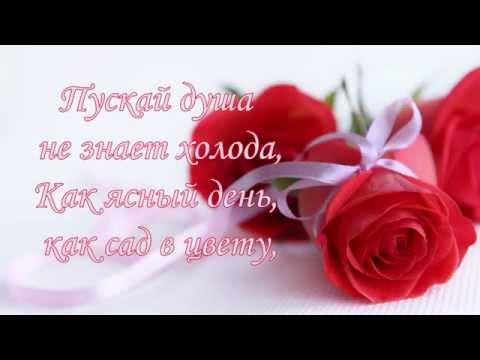 Свадебное поздравление и стихах с подарками