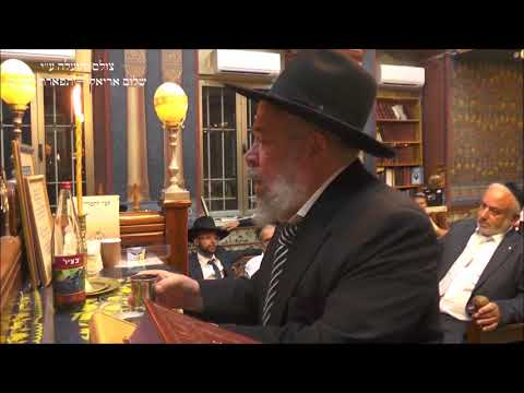 הבדלה החזן הרב יוסף בוזו בביהכנ''ס עדס מוצש''ק פנחס תשע''ח