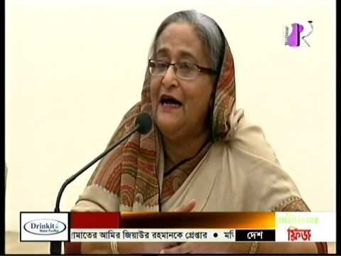 Prime Minister Sheikh Hasina congratulates Chittagong Abahani for winning Sheikh Kamal I C Cup