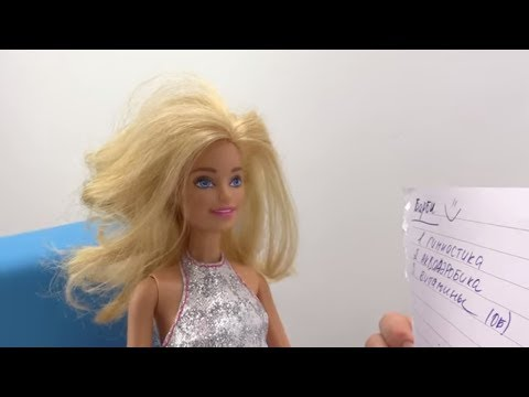 Видео для девочек. Аква-Аэробика для Барби. Мамы и дочки