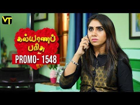 Kalyana Parisu Promo 06-04-2019 Sun Tv Serial  Online