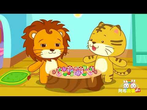 親子故事《老虎拔牙》,好看的動畫故事,教育寶寶睡前刷牙