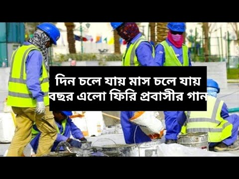 Bangla New Sex 2014 Mobarok Sarkar My Phone video