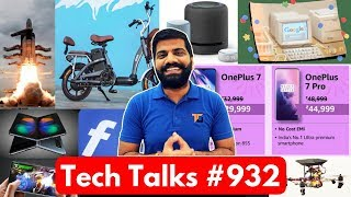 Tech Talks #932 - Happy Birthday Google, Galaxy Fold India, Mate X2, ISRO Gaganyaan, Gmail Dark