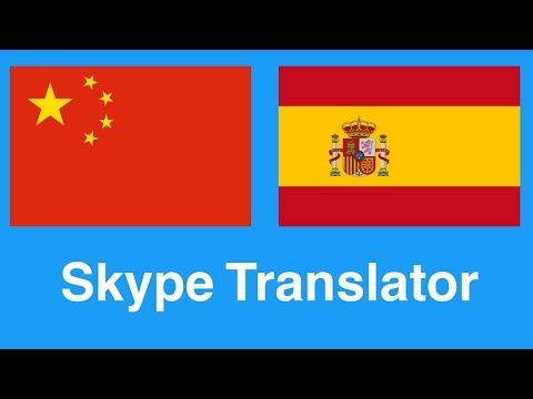 Conversación Chino-Español gracias a Skype Translator
