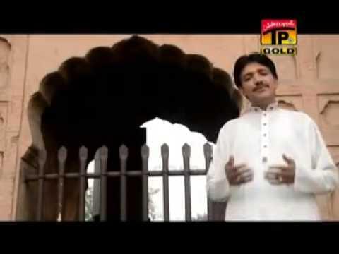 Tedy Naaz Pasand Andaz Pasand Naeem Hazara Mp3 Free Mp3