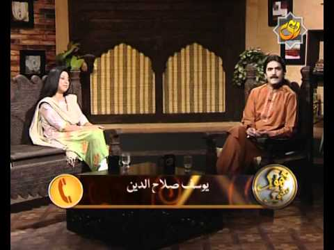 Masooma Anwar In Programe Jhok Sanjhok On Rohi Tv video