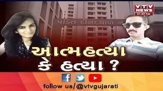 Rajkot ASI-કોન્સ્ટેબલ મોત મામલોઃ 'માથાના વચ્ચેના ભાગમાં મરનાર વ્યક્તિ ગોળી ન મારે'ની થિયરી સામે આવી