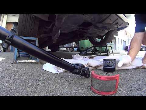 Subaru Service  Oil Change