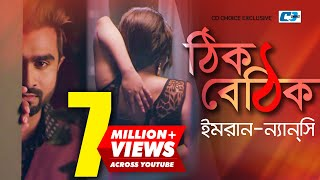 Download Thik Bethik | Imran | Nancy | Jasmine Roy | Bangla new video song 2017 3Gp Mp4