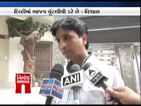 Kumar Vishwas against  Arnab Goswami - Nirmana News