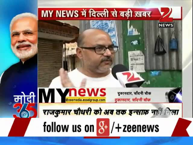 Zee Media initiative: Shop owners in Delhi express their plight through My News