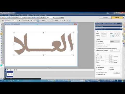 كمال حمدي معالجة الكتابة في الفوتو امباكت PhotoImpact X3 Text3 Video Tutorial