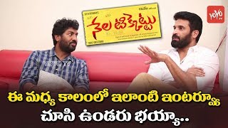 Nela Ticket Director Kalyan Krishna and Actor Subbaraju Funny Interview - Ravi Teja - Mlavika |YOYO TV