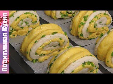ФАНТАСТИЧЕСКИЕ ПАРОВЫЕ БУЛОЧКИ С ЛУКОМ И ТЫКВОЙ вкусно и красиво | CHINESE STEAMED FLOWER ROLLS
