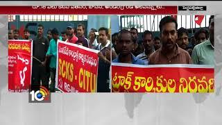 Singareni Contract Workers Protest   CITU SCKS   Singareni