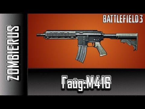Battlefield 3 Гайд : М416