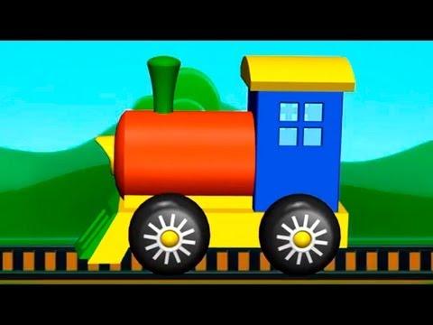 Про поезд