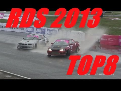 TOP8 (все заезды) | Stage1 | RDS 2013 | Moscow | Russian Drift Series