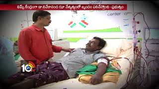 Special Story On Uddanam Kidney Victims | AP Govt Providing Free Treatment | Srikakulam