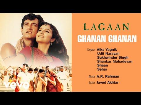 A.R. Rahman - Ghanan Ghanan Best Audio Song|Lagaan|Aamir Khan|Udit Narayan|Sukhwinder