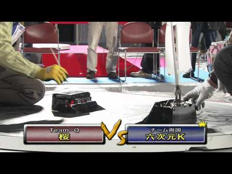 22-th All Japan Robot Sumo Tournament