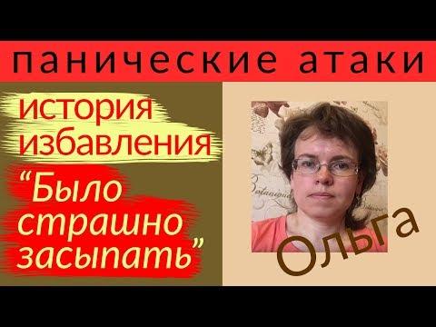 Консультация :: Психологическая помощь в Минске