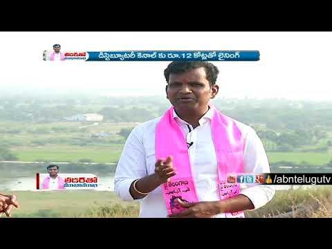 Ex MLA  Gadari Kishore kumar About links with Nayeem | Leadertho Mukha Mukhi