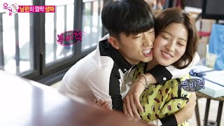 We Got Married, Woo-Young, Se-Young (29) #02, 우영-박세영(29) 20140816