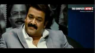 Spirit - Spirit Malayalam Movie Scene 1 HD - Mohanlal , Lena