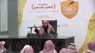 دورة تكوين | المذهب الحنبلي وأصوله | أ د خالد بن علي المشيقح | الجزء الثاني