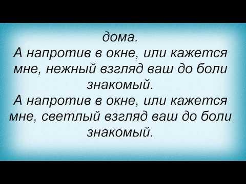 ДДТ, Юрий Шевчук - Песня невеселая (Посвящение С. Есенину)
