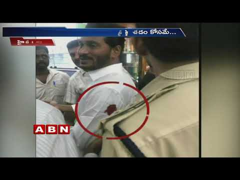NIA takes over YS Jagan Mohan Reddy assault case | ABN Telugu