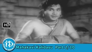 Mahakavi Kalidasu Movie Part 2/10 - ANR, SVR, Rajasulochana