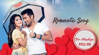 Tor Aashiqui Full Song | Aashiqui - True Love | Ankush | Nusrat Faria | Eskay Movies