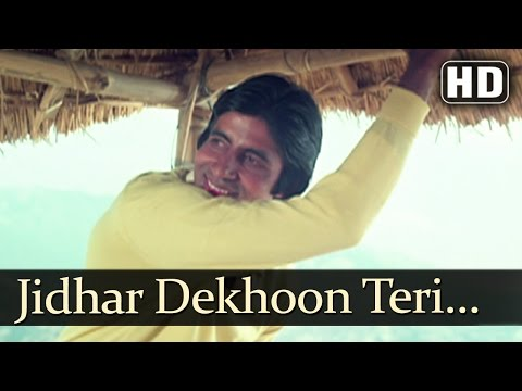 Jidhar Dekhoon Teri Tasveer - Amitabh Bachchan - Waheeda Rehman - Mahaan - Bollywood Songs video