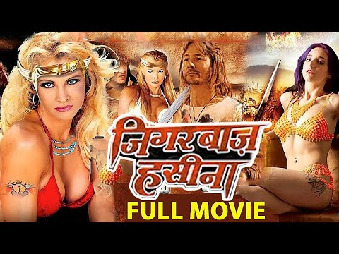 Jigarbaaz Hasina - Full Length Action Hindi Movie video
