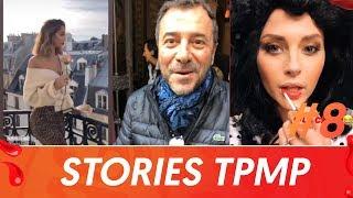 TPMP : Kelly Vedovelli, Nabilla… le meilleur des stories Instagram des chroniqueurs