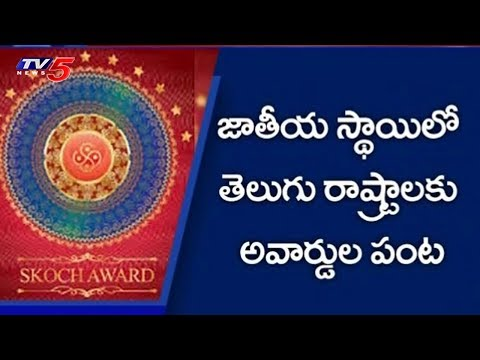 Skoch Award Ceremony 2018 | Hyderabad | TV5 News
