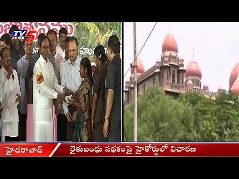 Rythu Bandhu Scheme Petition in High Court | TV5 News
