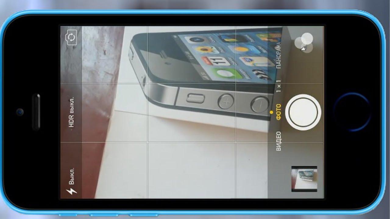 Как сделать на айфоне сетку 455